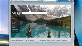Una vulnerabilidad de Internet Explorer afecta a todas sus últimas ... - PcWorld Digital | WINDOWS SERVER 2008 | Scoop.it