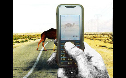 La Presse de Tunisie - recompenser-la-creativite | 47638 | 31032012 | Advertising Maniacs | Scoop.it
