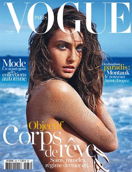 Vogue Paris June/July 2013   shoes   Scoop.it