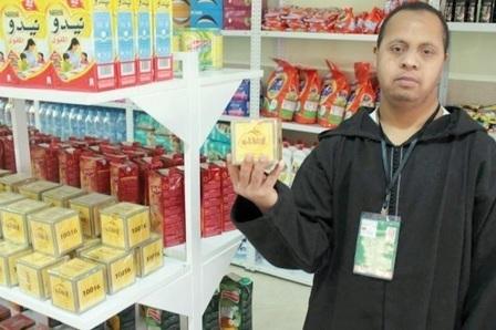 Un petit commerce de proximité géré par des personnes handicapées   Emploi&Handicap   Scoop.it
