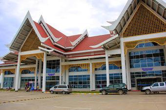 Aeropuerto Internacional de Luang Prabang   Vietnam   Scoop.it