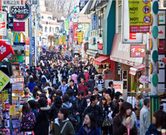 Zero Population Growth = Healthier Planet? : Discovery News | IB Part 1: Populations in Transition | Scoop.it