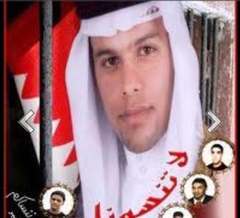 Hunger strike of Kumail AlManami against the torture of the Al-Khalifas...... | Human Rights and the Will to be free | Scoop.it