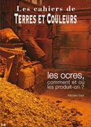 Les cahiers de Terres et Couleurs | Gite et Landes | Scoop.it