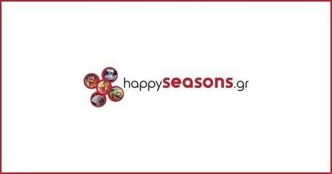 Χριστουγεννιάτικα, Αποκριάτικα, Εποχιακά είδη | Happyseasons | Decoration, Interior design | Scoop.it