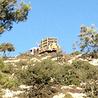 Iron Dome battery deployed near Jerusalem | Jewish Education Around the World | Scoop.it