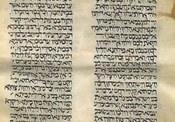 The Aramaic Bible: Get the Targums in English and More | ארמית בבלית | Scoop.it