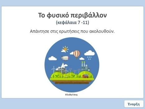 Ενότητα Β. Το φυσικό περιβάλλον | Ε΄ & ΣΤ΄ τάξη | Scoop.it