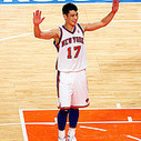 ESPN: NY Knick Teammates Resented Jeremy Lin | Business News & Finance | Scoop.it