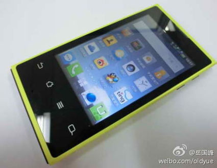 Baidu se inspira en los teléfonos Lumia | Mobile Technology | Scoop.it