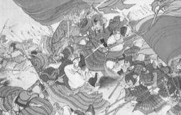 Arte de la guerra de Sun Tzu y el conocimiento de sí mismo | Lecciones de la historia | Scoop.it