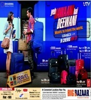 Big-bazaar - Sale, Offers, Discounts, Deals in Bangalore | Best Deals, Offers, Discounts and Sale | Scoop.it