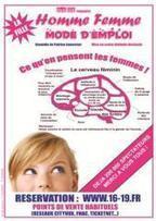 Couple Mode d'emploi - Culture-Commune | FAM - HOM | Scoop.it