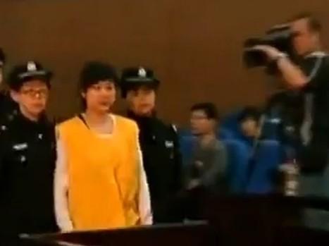 En Chine, la peine de mort pour taire la corruption officielle? | Etat des lieux de la peine de mort dans le monde | Scoop.it