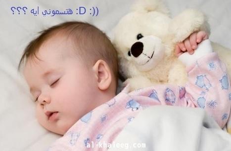 اسماء بنات جديدة عربية واسماء بنات تركية جديدة | تحميل كل الجديد والصور | Scoop.it