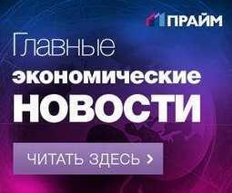 Госдума обложила иностранный интернет-контент налогом в 18% | Tools & Apps | Scoop.it