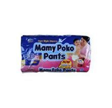 Mamy Poko Pants: Buy Baby Diapers Onine | Fortis Healthworld | Play Schoo and Day Boarding | Scoop.it