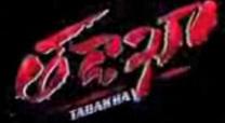'తడాఖా' రివ్యూ | telugu cinema news | Scoop.it