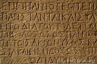 Escritura y lectura en Grecia | Mitoslogos | Mundo Clásico | Scoop.it