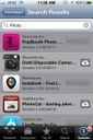 iCloud's App Search Engine: A First Step To A Cloud-Enabled Phone | Apple Rocks! | Scoop.it