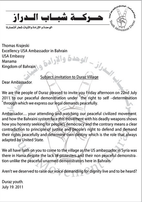 Letter from Bahraini Youth To the US Ambassador in Bahrain | Human Rights and the Will to be free | Scoop.it