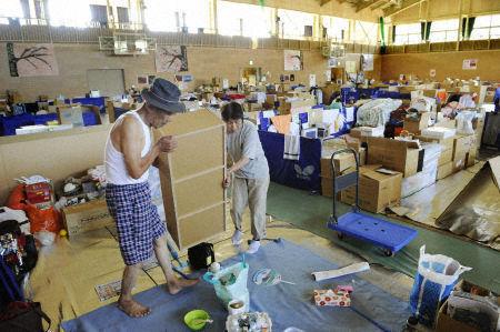 [4mois] Ils en parlent dans la presse et les blogs...   compilation   Japon : séisme, tsunami & conséquences   Scoop.it