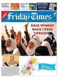 In Swat, schoolgirls pray for Malala's Nobel in secret - TV Balla | Daily News About Movies | Scoop.it