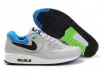 China Wholesale Air Max 89 For Cheap | Nike Air Max | Scoop.it