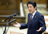 Japan's Abe Seeks to Pass Secrecy Bill That Sapped Popularity | Japan | Scoop.it
