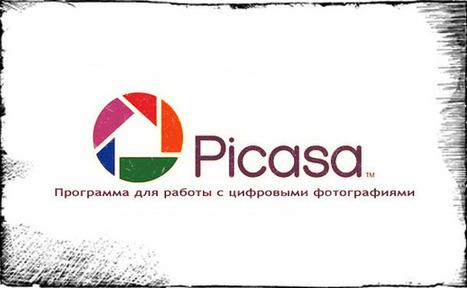 Picasa онлайн - программа Google (как пользоваться Picasa Гугл) | Business-all.com | electronic-journals | Scoop.it