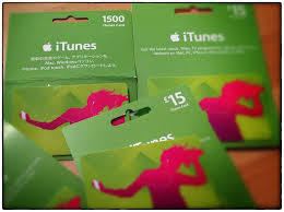 How to buy  iTunes gift card online | Google play gift card | Scoop.it