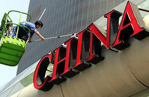 Breaking News, Analysis, Politics, Blogs, News Photos, Video, Tech Reviews - TIME.com | China | Scoop.it