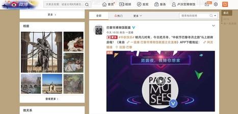 28/09/2016 - Le Petit Palais de Paris: premier musée non-chinois à proposer une visite live sur les réseaux sociaux chinois - Article | infos-web | Scoop.it