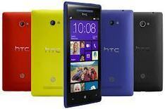 HTC 8X Deals | HTC 8X Deals | Scoop.it