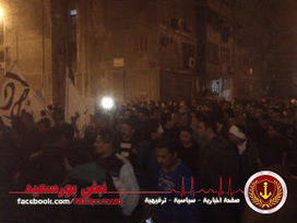 Port-Said , Suez and Ismailia show the world how to celebrate a Curfew in an Egyptian way ! | Égypte-actualités | Scoop.it