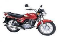 A Remarkable Ride With Bajaj Bike in india | New Bikes in India|Bike Prices In India|Upcoming Bikes|Used Bikes In India|Bike Reviews|Bike News|Bike Tips | Scoop.it