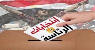 Morsi, Moussa, Aboul Foutouh, des noms qui reviennent | Égypt-actus | Scoop.it