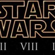 10 Expanded Universe Creations That Star Wars 7 Could Incorporate | News from the States | Scoop.it
