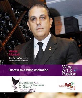 A World Sommelier... | Cyprus Wine Appreciation | Wine Cyprus | Scoop.it