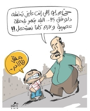 Why Sisis new Egypt is no laughing matter for a cartoonist   Middle East and North Africa: the challenges of transformation   Scoop.it