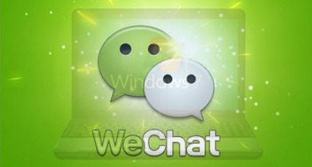 Download WeChat for PC Free – WeChat for Windows PC Machines | aTechGuide.com | Scoop.it
