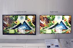 Ce qui va changer dans nos télés en 2012: l'Oled | Intégrateur Multimédia, secteur Hôtelier | Scoop.it