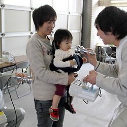 [Eng] Beaucoup de résidents de Fukushima inquiets de subir des tests de détection des radiations    The Mainichi Daily News   Japon : séisme, tsunami & conséquences   Scoop.it