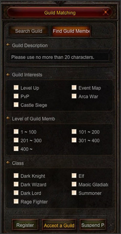 Mu Online Season 8 - Party & Guild Matching | MuGuides.info | Mu Online Guides | Scoop.it
