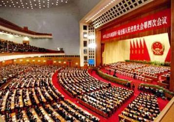 (2010)Censure en Chine: le PCC liste les sujets interdits | Chine : la presse peut-elle s'émanciper du pouvoir politique ? | Scoop.it