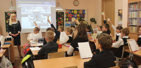 Russia's New Required Religion Class for 4th Graders - PRI's The World | Religious Education CTK | Scoop.it