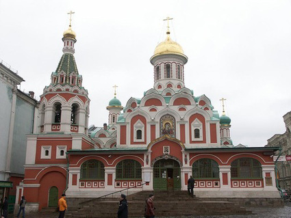 Districts of Moscow Russia – Some Information about Moscow | Russian Rent | Rent In Russia | Scoop.it