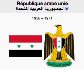 1er février 1958 : création de la République Arabe Unie | Égypt-actus | Scoop.it