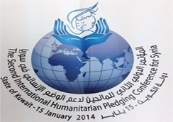 Major local events in Kuwait in 2013 - Kuwait News Agency | halal health products | Scoop.it