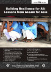 Building Resilience for All: Lessons from Assam for Asia | PreventionWeb.net | Progetto ING-REST | Scoop.it